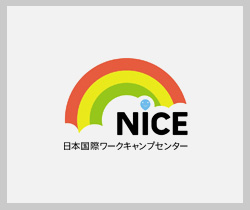 jp-nice