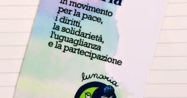 Lunarcard