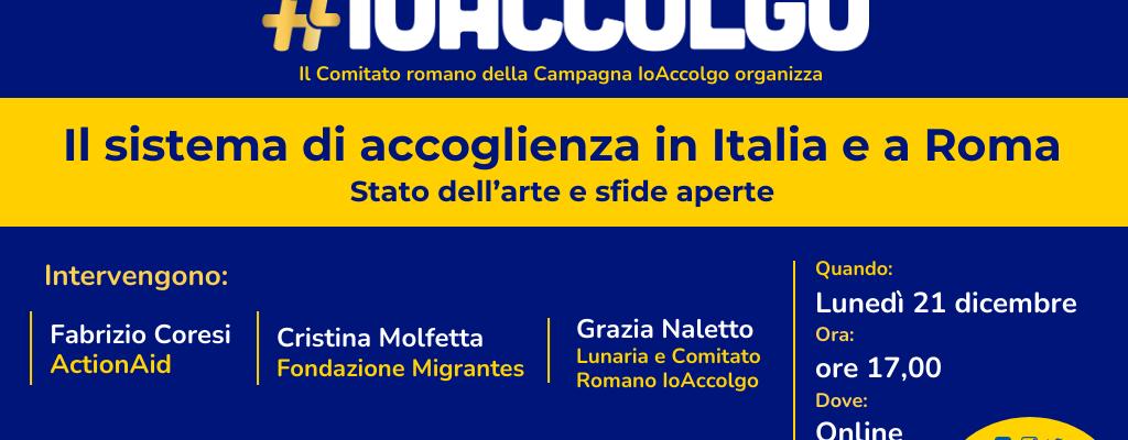 ioAccolgo_Roma_21dicembre_online