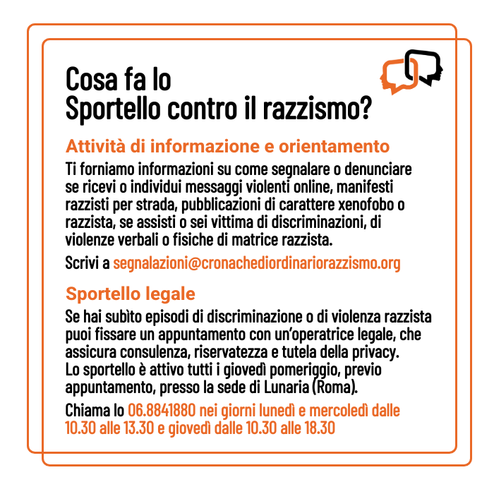 sportello_contro_razzismo_cosa_fa